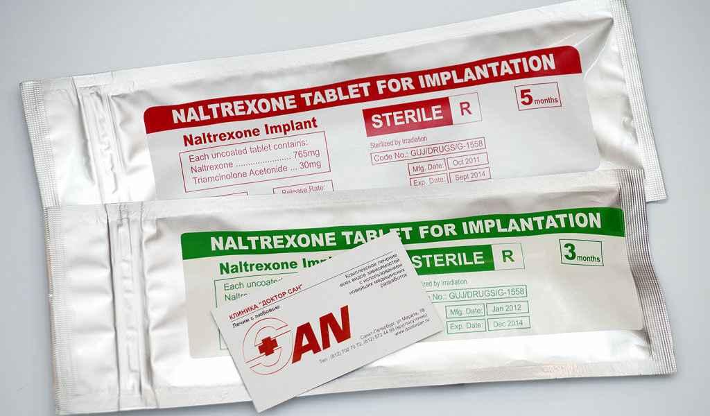 Имплантация Налтрексона в Астапово цена